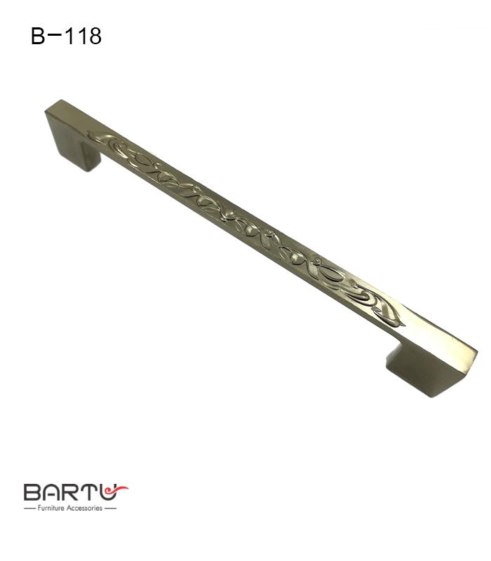 دستگیره b-118